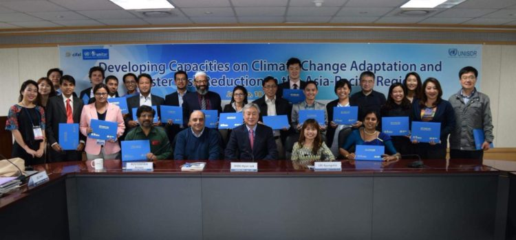 SCPW was at the UNITAR CIFAL Training on Making Cities Resilient at Jeju, Korea
